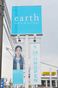 earthkanban
