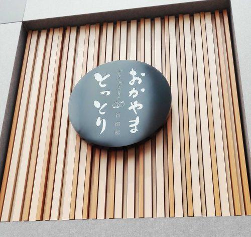 tottoriokayama