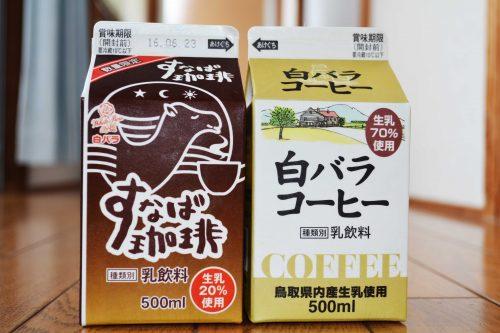 sirobarasunabacoffee2