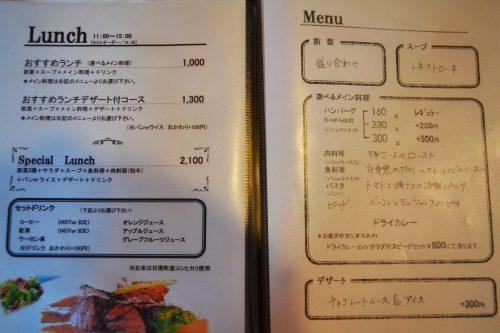 zounoshokutaku10