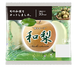package_pear