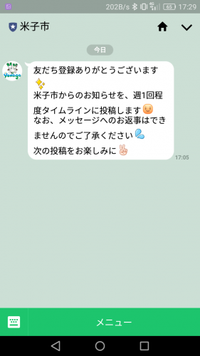 screenshot_2016-11-12-17-29-24