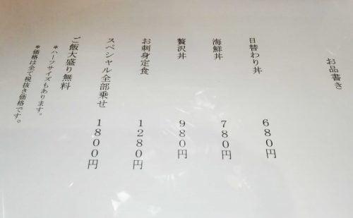 ikeyoshi2