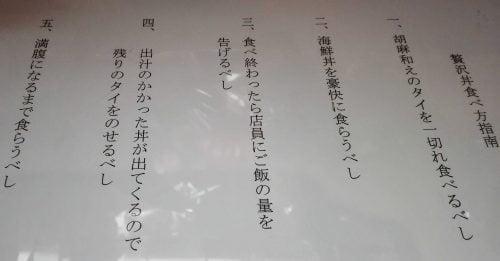 ikeyoshi3