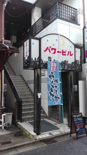 ikeyoshi9