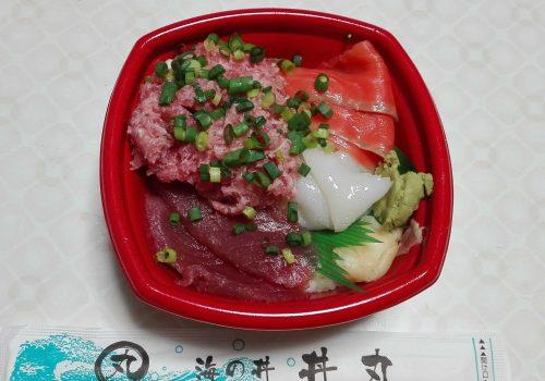yonagodonmaru1