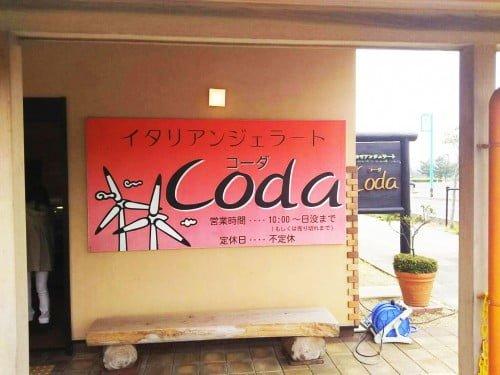 coda001