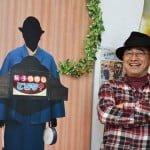 米子地域おこし協力隊ゴロ画伯インタビュー(2/2)「日本で1番四季がはっきりしているのが米子」