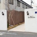 [米子]座敷や個室、授乳室、おむつ替えスペースもあるレストラン「ラ・ストラーダ」