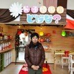 「米子の知名度を高めたい」地域おこし協力隊四ツ葉エイジさんインタビュー。