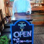 [米子]舶来亭。誰もが楽しめる気軽に行ける洋食屋さん。子育て世代にも。