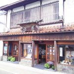 [米子]和菓子の清月。鳥取県優れた技能者に選ばれた職人が作る和菓子