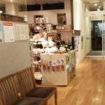 [まとめ]鳥取県米子市・境港市のWi-Fi完備の場所(カフェ)