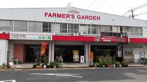 farmersgarden3