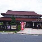 [安来]中海の郷。道の駅に隣接するレストラン。どじょう料理もあるよ。