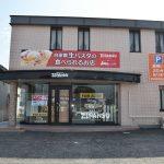 [閉店]閉店してました!「パスタ・ジパング(ZIPANGU)」タブレットで注文するお店。