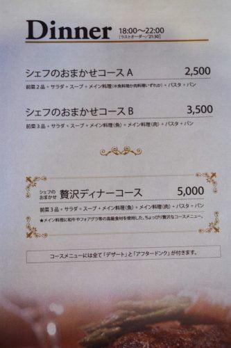zounoshokutaku11