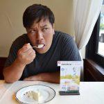 [米子]ハーベストイン米子で食のみやこ特産品コンクール最優秀賞のケーキ「梨花 RINKA」を食べて来た。