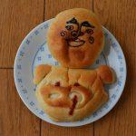 [米子]「LE PANDEMONIUM(ル パンデモニウム)」こんな遊び心があるファンキーなパン屋さん見たことない!でも味はしっかり。