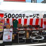 [まとめ]鳥取県内のセブンイレブン全店舗(2017年4月時点)。セブンイレブンが続々とオープンしている。