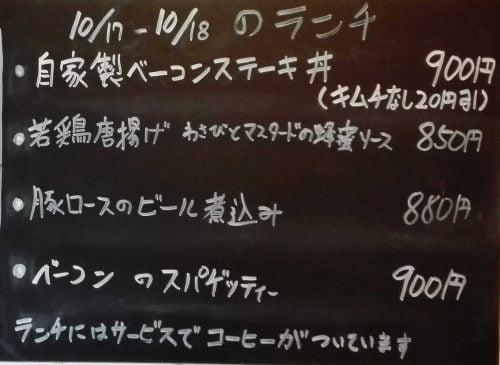mokumokushokudo4