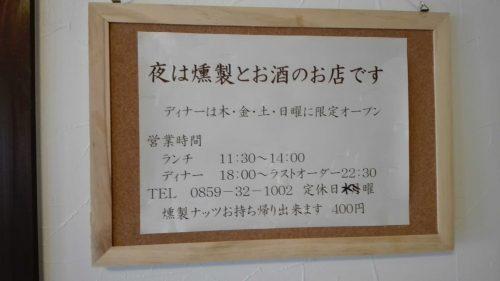 mokumokushokudo6