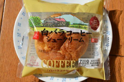 sirrobaracoffeeshukurimu1