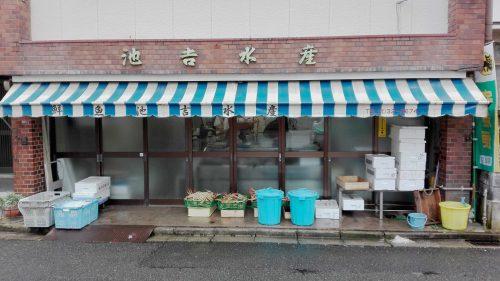 ikeyoshi10
