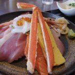 [境港]新オープンしてた!鮮魚卸会社直営のお店「お食事処しんわ」プリプリの海鮮丼。