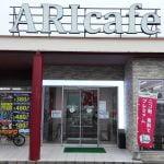 [まとめ全店舗]米子市にあるインターネットカフェ(漫画喫茶)カラオケもダーツも、えっ卓球も!