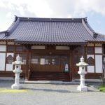 [米子上新印]酉年に行くべきお寺。金の鶏がいる円福寺。お参りして福を授かろう!