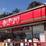 ポプラがない!鳥取県内のポプラがどんどんなくなっている。[まとめ]鳥取県のポプラ全店舗(2017/01)