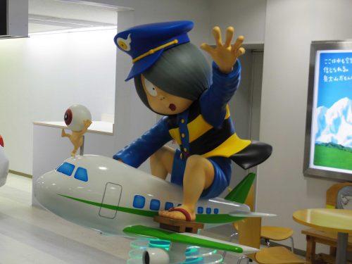 yonagokitaro1