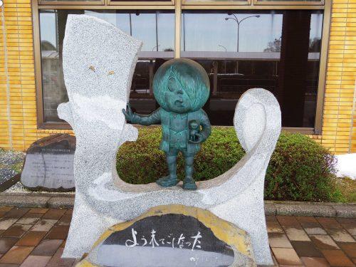 yonagokitaro11