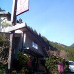 [日野町]四十曲モーテル 味のある食堂。定食のご飯は一合飯