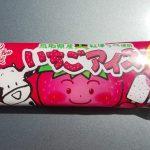 大山乳業(白バラ牛乳) × 高校生で商品化「いちごアイス」を食べた!
