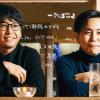 [米子 陰田町]『Studio Spark(スタジオスパーク)』米子に映画上映もできるシアタールームができてた。