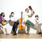 [米子]魔法の音楽隊COINNの親子コンサートVol.2 6月18日 こどもと、おとなと、あかちゃん