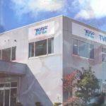 [鳥取にある会社]ヤフーニュースの「ニッポン製造業の底力、この業界の設備投資に注目せよ!」という記事で鳥取県南部町の工場が注目されていました。