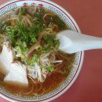 [米子 皆生 ランチ]末広亭 皆生店 44年の歴史。昔ながらの中華食堂。