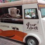 [鳥取 弥生町]すなばビアホール & すなば珈琲 6/26新オープン パレットとっとり2階