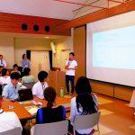 [鳥取メディア研究部 レポート]「鳥取メディア研究部 〜ぼくらが伝える、鳥取」を開催しました。