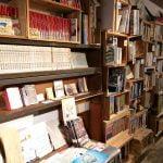 [鳥取 末広温泉町]本好きの聖地「Book Cafe ホンバコ」1日中本を読んでいたい