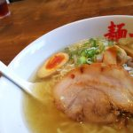 [米子 皆生]こだわりの自家製麺「麺や」