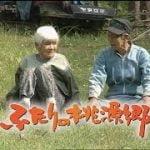 映画上映会します。映画史に残る名作「ふたりの桃源郷」8月11日(金・祝)ガイナックスシアター