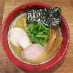 [米子]食べログ「鳥取 ラーメン」トップの実力。麺処 三鈷峰(さんこほう)