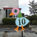 【鳥取市 鹿野町】リピートしたい、鳥の劇場「子どもの一日。」参加した感想