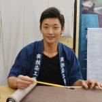 「できることを最大限」元オリンピック代表候補の職人廣瀬雄一さん