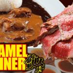 レンガ屋跡地は「CAMEL DINER(キャメルダイナー)」大阪名物!!どて煮黒カリー&絶品ローストビーフ丼専門店