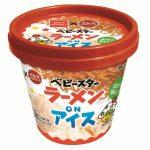 限定。鳥取県では食べられない!白バラ牛乳『ベビースターラーメン ON アイス』